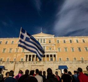 ΙΟΒΕ: Υπάρχει Βελτίωση του οικονομικού κλίματος στην Ελλάδα & διαμορφώνεται σταθερότητα - Κυρίως Φωτογραφία - Gallery - Video