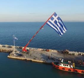Good News: Eλληνική σημαία 150 τ.μ. κυματίζει στο λιμάνι της Χίου - Κυρίως Φωτογραφία - Gallery - Video