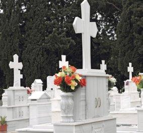 Τραγικό παιχνίδι της μοίρας στην Ημαθία: Νεκροθάφτης έπαθε καρδιακή προσβολή και πέθανε μέσα στον τάφο του άνοιγε! - Κυρίως Φωτογραφία - Gallery - Video