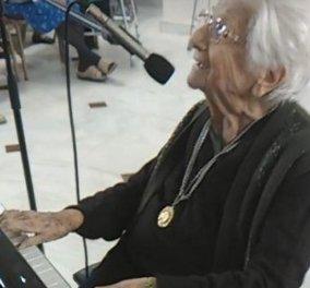 Τοπ  Woman η κ. Ουρανία - Η 103 ετών δασκάλα πιάνου από το γηροκομείο Πειραιά που ξετρέλανε το Internet (βίντεο) - Κυρίως Φωτογραφία - Gallery - Video