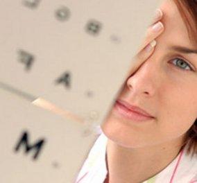 Κάντε το τεστ για να δείτε πόσο καλή είναι η όρασή σας: Πόσοι αριθμοί υπάρχουν σε αυτή τη φωτογραφία; - Κυρίως Φωτογραφία - Gallery - Video