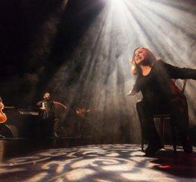 Η Χάρις Αλεξίου & ο Γιώργος Νανούρης στο Μέγαρο Μουσικής Θεσσαλονίκης - Κυρίως Φωτογραφία - Gallery - Video