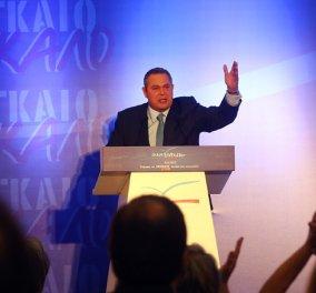 Ο Πάνος Καμμένος επανεξελέγη πρόεδρος των Ανεξάρτητων Ελλήνων - Κυρίως Φωτογραφία - Gallery - Video