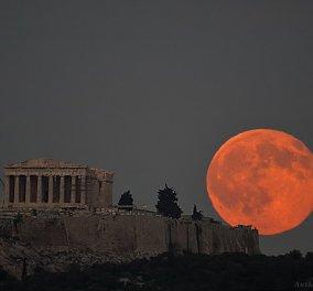 Έχει πανσέληνο απόψε.... κι είναι ωραία: Υπέροχες φωτό με super moon πάνω από την Αθήνα - Κυρίως Φωτογραφία - Gallery - Video