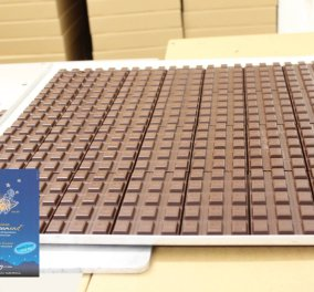 Αυτή είναι σοκολάτα! Καταπραΰνει τους πόνους περιόδου των γυναικών σαν ''γλυκό φάρμακο'' - Κυρίως Φωτογραφία - Gallery - Video