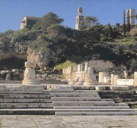 Very Good News: H Eλευσίνα Πολιτιστική Πρωτεύουσα της Ευρώπης για το 2021! - Κυρίως Φωτογραφία - Gallery - Video