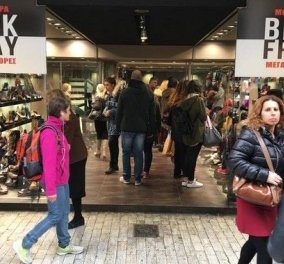 Πατείς με πατώ σε ουρές για την Βlack Friday και στην Ελλάδα -Why not είπαν οι έμποροι, βουρ οι καταναλωτές  - Κυρίως Φωτογραφία - Gallery - Video