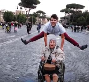 Βίντεο ημέρας: Ο Δημήτρης πήγε την 83χρονη γιαγιά του που δεν είχε φύγει πότε από την Ελλάδα.... στην Ρώμη - Κυρίως Φωτογραφία - Gallery - Video