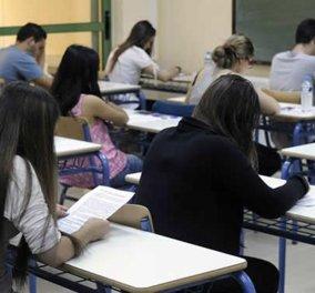 Η Κομισιόν φρενάρει τα σχέδια Φίλη για εκπαίδευση: Όλη η έκθεση - καταπέλτης - Κυρίως Φωτογραφία - Gallery - Video