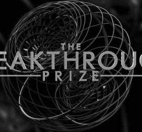 Απονεμήθηκαν τα «Όσκαρ της Επιστήμης» για το 2016 - Ποιοι κέρδισαν τα βραβεία Breakthrough - Κυρίως Φωτογραφία - Gallery - Video