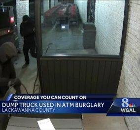 Βίντεο : Αυτοί οι 2 κλέφτες άρπαξαν το ΑΤΜ & έγιναν... Λούης σε χρόνο μηδέν  - Κυρίως Φωτογραφία - Gallery - Video