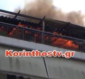 Βίντεο: Κάηκε ολοσχερώς σπίτι στο κέντρο της Κορίνθου  - Κυρίως Φωτογραφία - Gallery - Video