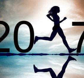 Είστε έτοιμοι για 9 στόχους μέσα στο 2017 που θα σας κάνουν πιο ευτυχισμένους & νικητές της ζωής - Κυρίως Φωτογραφία - Gallery - Video