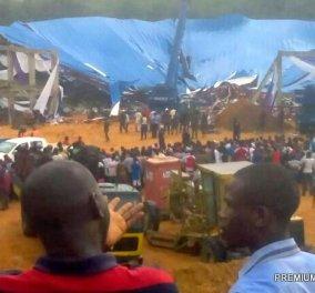 Τραγωδία σε εκκλησία στη Νιγηρία - Κατέρρευσε η οροφή την ώρα της λειτουργίας -  160 νεκροί - Κυρίως Φωτογραφία - Gallery - Video