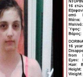 "Amber Alert: Την 16χρονη Ντορίνα που εξαφανίστηκε από την περιοχή των Πετραλώνων αναζητά το ""Χαμόγελο του Παιδιού"" - Κυρίως Φωτογραφία - Gallery - Video"