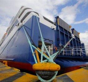 ΠΝΟ: Παράταση της απεργίας, δεμένα τα πλοία μέχρι την Παρασκευή - Αγωνία για τους 2.500 αποκλεισμένους μαθητές στην Κρήτη - Κυρίως Φωτογραφία - Gallery - Video