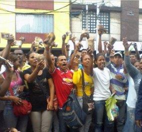 Βενεζουέλα: Με τα παλιά χαρτονομίσματα στα χέρια διαμαρτύρονται οι πολίτες στους δρόμους - Πληροφορίες για 3 νεκρούς - Κυρίως Φωτογραφία - Gallery - Video
