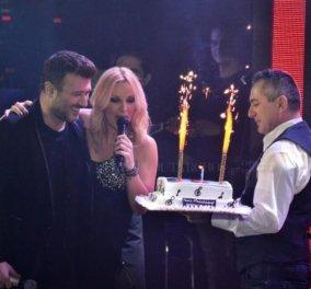 Γιάννης Πλούταρχος: Η τούρτα έκπληξη για τα γενέθλιά του & το ''Happy Birthday''από την Πέγκυ Ζήνα - Κυρίως Φωτογραφία - Gallery - Video