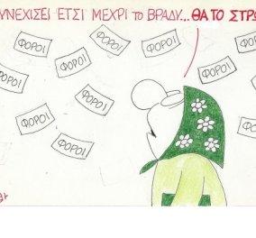 Ο ΚΥΡ σχολιάζει με χιούμορ τα έντονα... «οικονομικά φαινόμενα» που πλήττουν την Ελλάδα! - Κυρίως Φωτογραφία - Gallery - Video