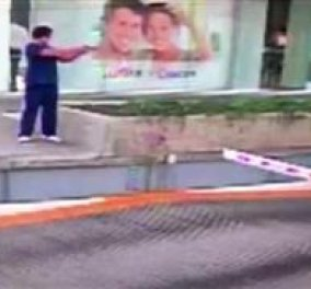 Μεξικό: Αμερικανός αξιωματούχος δέχθηκε σφαίρα στο στήθος από άγνωστο - Βίντεο με τη στιγμή της επίθεσης - Κυρίως Φωτογραφία - Gallery - Video