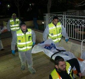 Ισραήλ: Μητέρα σκότωσε τα τέσσερα παιδιά της  και αυτοκτόνησε   - Κυρίως Φωτογραφία - Gallery - Video