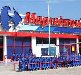 Όλη η απόφαση του Πρωτοδικείου για τη διάσωση της Μαρινόπουλος & των 11.000 θέσεων εργασίας   - Κυρίως Φωτογραφία - Gallery - Video
