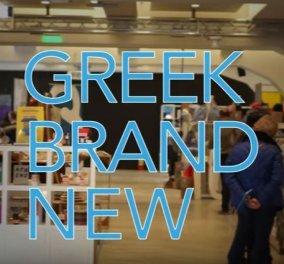 Made in Greece η Greek Brand New - H εμπορική έκθεση design που αλλάζει την εικόνα της Ελλάδας επιστρέφει! - Κυρίως Φωτογραφία - Gallery - Video