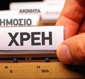 Τα χρωστούμενα όσων ζουν στην Ελλάδα ξεπερνούν το ΑΕΠ της χώρας - Πάνω από 240 δισ. ευρώ οφείλουν όλοι σε όλους  - Κυρίως Φωτογραφία - Gallery - Video