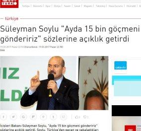 Τούρκος υπ. Εσωτερικών: Δεν είπαμε για πρόσφυγες, θα σας στέλνουμε 15.000 μετανάστες - Κυρίως Φωτογραφία - Gallery - Video