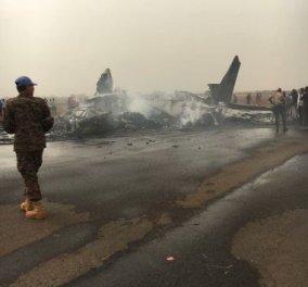 Θαύμα!: Ζωντανοί όλοι οι επιβάτες του αεροπλάνου που συνετρίβη στο Σουδάν - Φωτό - Κυρίως Φωτογραφία - Gallery - Video