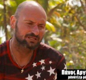 Survivor: Βρήκαμε στην αγορά T-shirts που μοιάζουν με το περίφημο του Πάνου- Όλα τα τα αστέρια δικά του! - Κυρίως Φωτογραφία - Gallery - Video