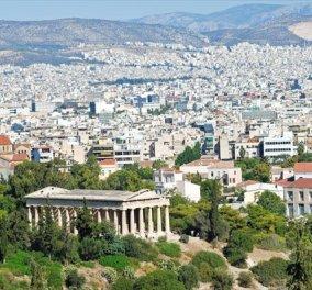 Good News - Open House 2017: 100 κτίρια ανοίγουν τις πόρτες τους δωρεάν στο κοινό - Η Αθήνα μετατρέπεται σε ένα ανοιχτό μουσείο - Κυρίως Φωτογραφία - Gallery - Video