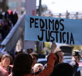 """Πλούσιος Κολομβιανός αρχιτέκτονας """"ψάρεψε"""" 7χρονο κορίτσι: Το βασάνισε, το βίασε & το σκότωσε  - Κυρίως Φωτογραφία - Gallery - Video"""