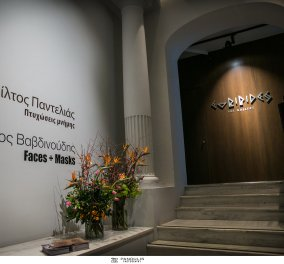 Διπλά Εγκαίνια  πραγματοποιήθηκαν στη Γκαλερί Ευριπίδη - Κυρίως Φωτογραφία - Gallery - Video