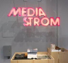"""Η Media Strom υποστηρικτής της έκθεσης """"Η Ελλάδα του '80"""" στην Τεχνόπολη - Κυρίως Φωτογραφία - Gallery - Video"""