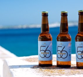 Made in Greece η μπύρα «56 isles»- Η Παριανή μπύρα των 56 νησιών των Κυκλάδων - Κυρίως Φωτογραφία - Gallery - Video