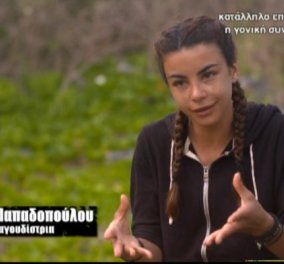 Survivor: Η Ειρήνη Παπαδοπούλου αποχώρησε με τη θέλησή της από το παιχνίδι- Όλες οι εξελίξεις - Κυρίως Φωτογραφία - Gallery - Video