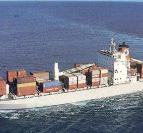 Εμπορικό πλοίο βυθίστηκε στη Μαύρη Θάλασσα - Αναζητούνται τα 12 μέλη του πληρώματος - Κυρίως Φωτογραφία - Gallery - Video
