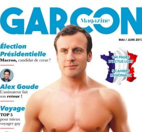 Ο Εμανουέλ Μακρόν γυμνός από τη μέση & πάνω σε gay περιοδικό 1 εβδομάδα πριν γίνει Πρόεδρος - Κυρίως Φωτογραφία - Gallery - Video