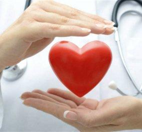 Οnline τεστ για την καρδιά: Δείτε αν κινδυνεύετε από έμφραγμα στα επόμενα 10 χρόνια  - Κυρίως Φωτογραφία - Gallery - Video