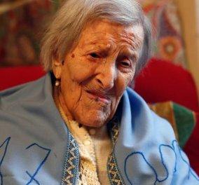Πέθανε στα 117 η Έμα Μοράνο, η γηραιότερη γυναίκα του κόσμου -Ακολουθούσε ειδική δίαιτα & ζούσε μόνη! - Κυρίως Φωτογραφία - Gallery - Video
