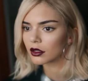 Η Pepsi ζητάει συγγνώμη & αποσύρει το διαφημιστικό σποτ με την Κένταλ Τζένερ- Δείτε γιατί (Βίντεο) - Κυρίως Φωτογραφία - Gallery - Video