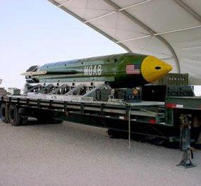 Βίντεο- Οι ΗΠΑ έριξαν τη μεγαλύτερη μη πυρηνική βόμβα κατά των ISIS στο Αφγανιστάν/ Ικανοποιημένος ο Ν. Τραμπ - Κυρίως Φωτογραφία - Gallery - Video