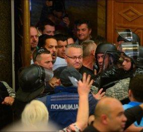 Χάος στα Σκόπια: Έφοδος διαδηλωτών μέσα στο Κοινοβούλιο - Συμπλοκές & 4 τραυματίες (Φωτό - Βίντεο) - Κυρίως Φωτογραφία - Gallery - Video
