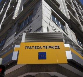 Χρ. Μεγάλου: H Τράπεζα Πειραιώς σε νέα αφετηρία, θωρακισμένη κεφαλαιακά , με ΔΣ από τα καλύτερα σε όλη την Ευρώπη - Κυρίως Φωτογραφία - Gallery - Video