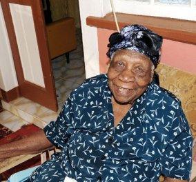 Μία Τζαμαϊκανή ηλικίας 117 χρονών είναι ο γηραιότερος άνθρωπος στον κόσμο (Φωτό) - Κυρίως Φωτογραφία - Gallery - Video