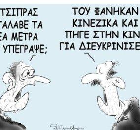 Σκίτσο του Θοδωρή Μακρή: «Ο Τσίπρας κατάλαβε τα νέα μέτρα που υπέγραψε; Του φάνηκαν Κινέζικα...» - Κυρίως Φωτογραφία - Gallery - Video