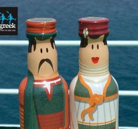 Made in Greece: Τα gogreek βραβεύτηκαν για το ούζο- τσολιά & μπήκαν στα Ελληνικά Duty free - Κυρίως Φωτογραφία - Gallery - Video
