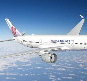 Good news: Έρχονται χιλιάδες ή εκατομμύρια Κινέζοι! Απευθείας πτήσεις με Ελλάδα από Air China & China Eastern Airlines - Κυρίως Φωτογραφία - Gallery - Video
