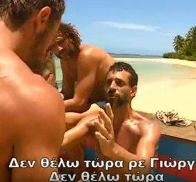 Survivor: Τα νεύρα του Χρανιώτη με τον Αγγελόπουλο να τον «τσιγκλάει» - Κυρίως Φωτογραφία - Gallery - Video